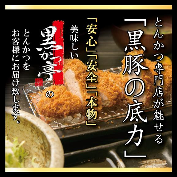 黒豚特上ロースステーキ /黒豚極み3袋セット/05