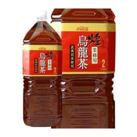 煌 烏龍茶 ペコらくボトル 2LPET 6本入り お茶