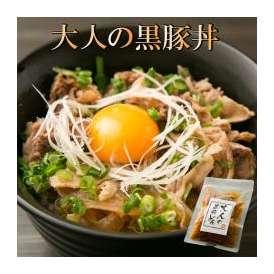 /大人の黒豚丼/
