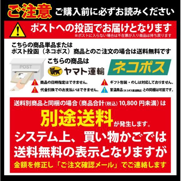 豚丼 送料無料 丼 黒豚 鹿児島 丼ぶり 肉うどん/豚丼2P/つゆだく02