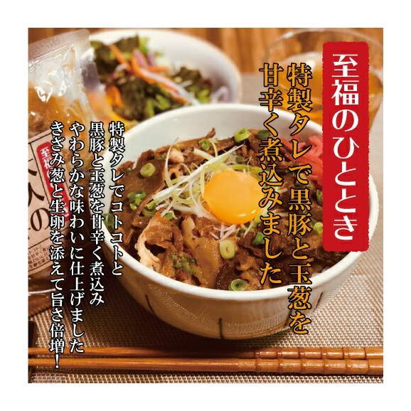 豚丼 送料無料 丼 黒豚 鹿児島 丼ぶり 肉うどん/豚丼2P/つゆだく04