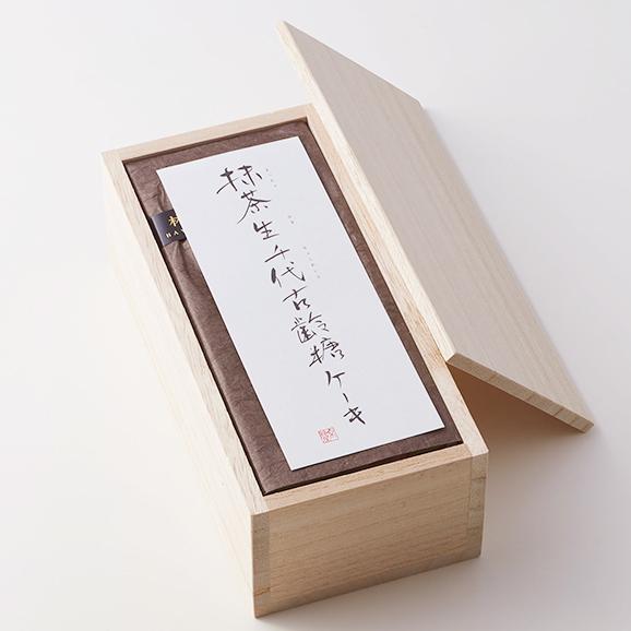 抹茶生千代古齢糖ケーキ03