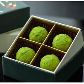 抹茶トリュフチョコレート4粒入り【包装・熨斗不可】