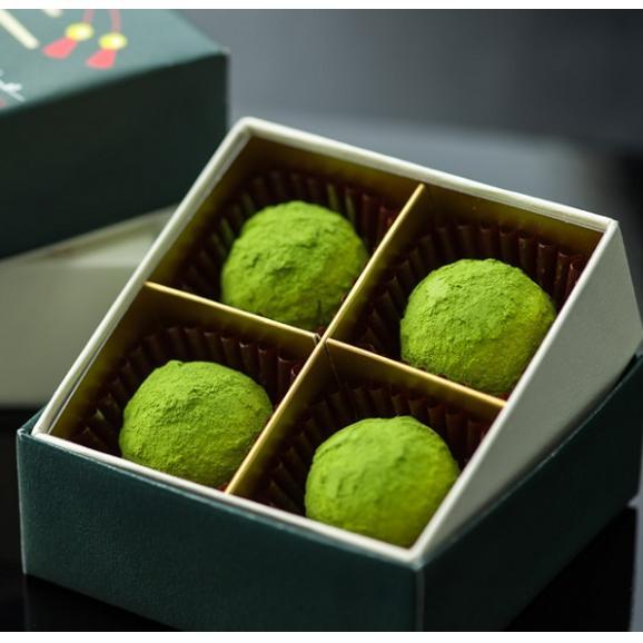 抹茶トリュフチョコレート4粒入り【包装・熨斗不可】01