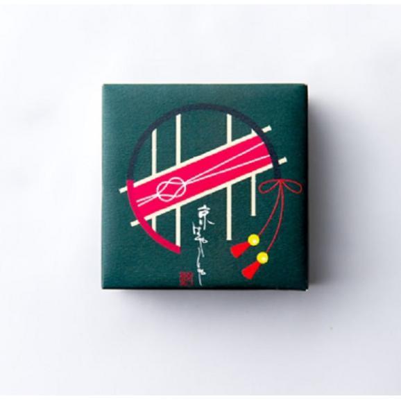 抹茶トリュフチョコレート4粒入り【包装・熨斗不可】02