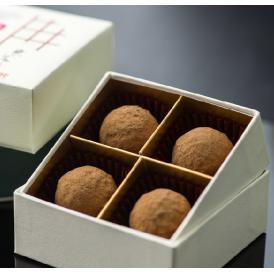 ほうじ茶トリュフチョコレート4粒入り【包装・熨斗不可】