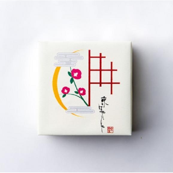 ほうじ茶トリュフチョコレート4粒入り【包装・熨斗不可】02