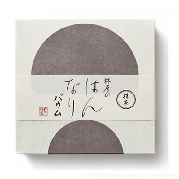 はんなりバウム(抹茶)04