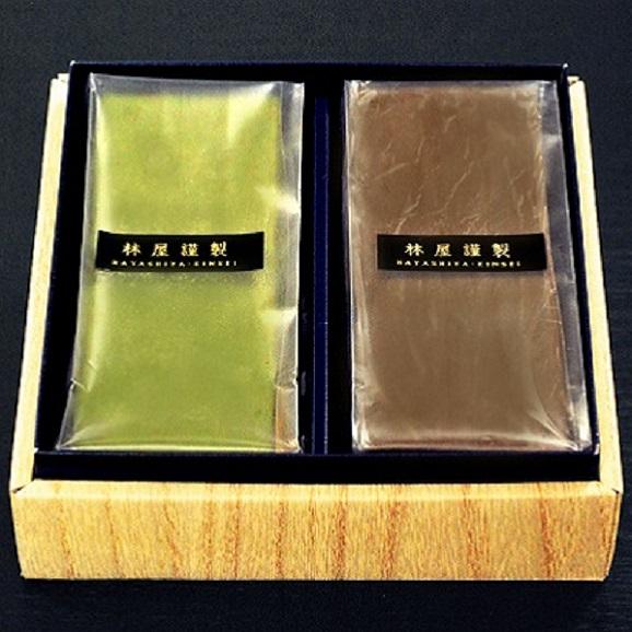 生千代古齢糖ケーキ2本セット02