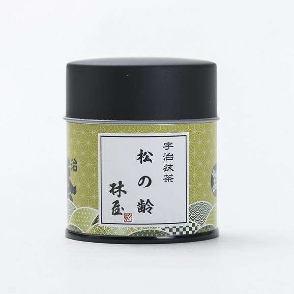 抹茶/松の齢(40g缶)01