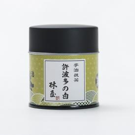 抹茶/許波多の白(40g缶)