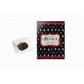 ほうじ茎茶 / 朝薫 ティーバッグ