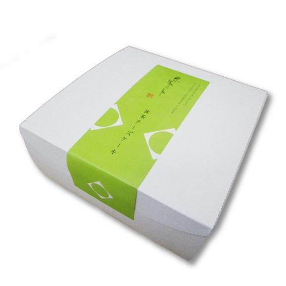 抹茶チーズケーキ04