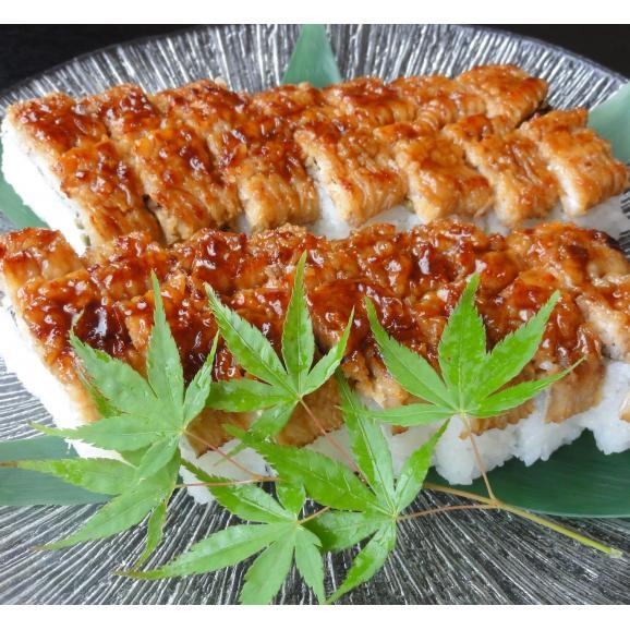 ハモ寿司02