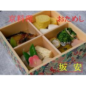 京料理お試しセット