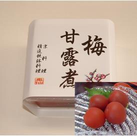 梅甘露煮(4粒入り)     10月より価格改定