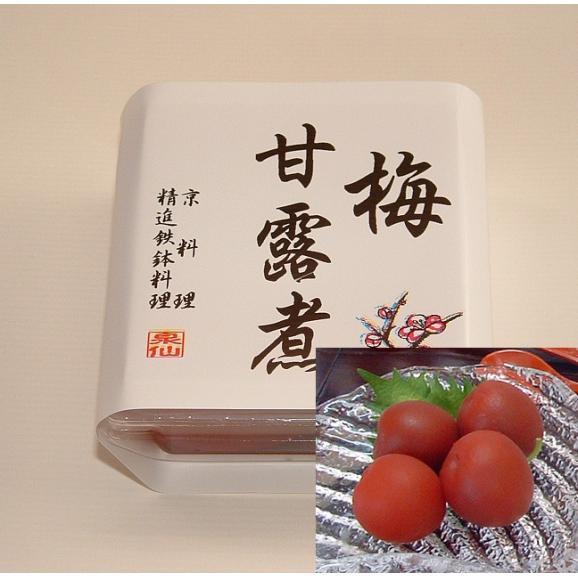 梅甘露煮(4粒入り)     10月より価格改定01