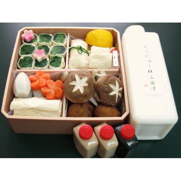 精進豆乳ゆば鍋(2人前)01