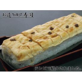 泉仙謹製「お造りゆば寿司」