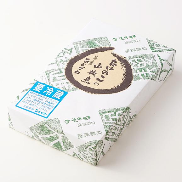 京都祇園 たけのこの山椒煮 折箱入り【180g】03