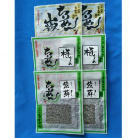 ちりめん山椒 【40g × 6袋セット】