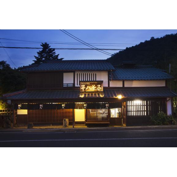 販売を終了しました 9月25日開催 京都料理芽生会『月見の宴』イベントチケット01