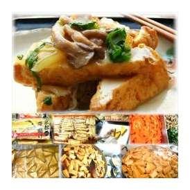 京厚揚げときのこの和風あんかけ 1袋 敬老の日 惣菜 お惣菜 おかず お試し セット 冷凍 無添加 お弁当
