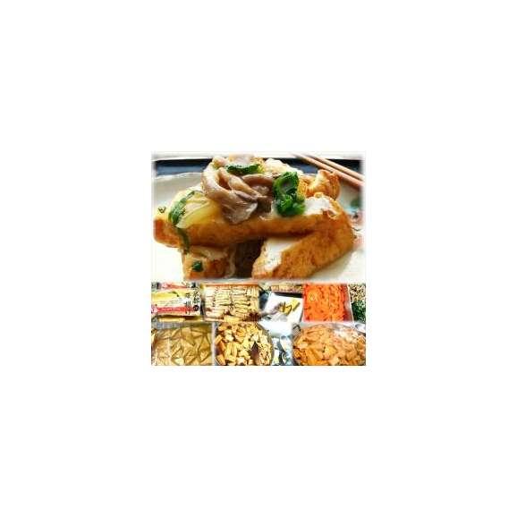 京厚揚げときのこの和風あんかけ 1袋 敬老の日 惣菜 お惣菜 おかず お試し セット 冷凍 無添加 お弁当01