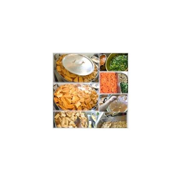 京厚揚げときのこの和風あんかけ 1袋 敬老の日 惣菜 お惣菜 おかず お試し セット 冷凍 無添加 お弁当03