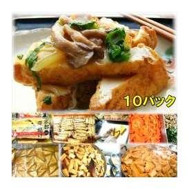 京厚揚げときのこの和風あんかけ 10袋 敬老の日 惣菜 お惣菜 おかず お試し セット 冷凍 無添加 お弁当