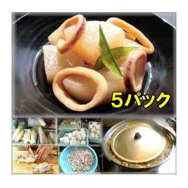 イカ大根 5袋 敬老の日 惣菜 お惣菜 おかず お試し セット 冷凍 無添加 お弁当