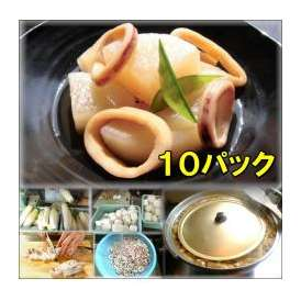 イカ大根 10袋 敬老の日 惣菜 お惣菜 おかず お試し セット 冷凍 無添加 お弁当