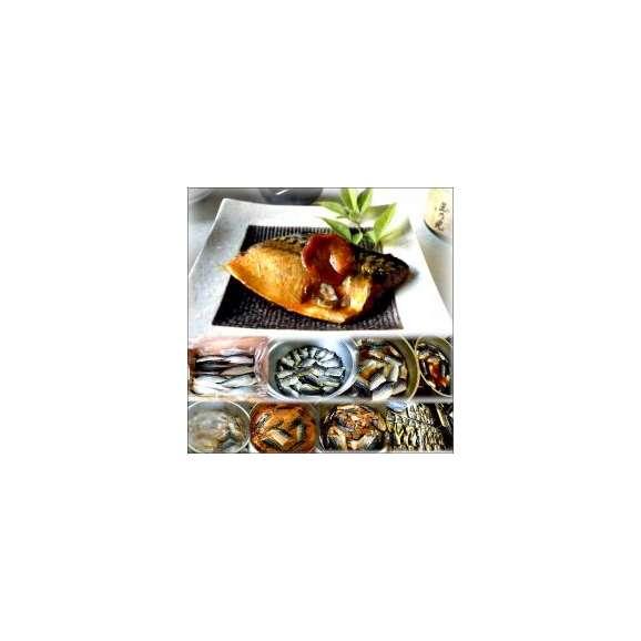 さばの生姜煮1袋敬老の日惣菜お惣菜おかずお試しセット冷凍無添加お弁当