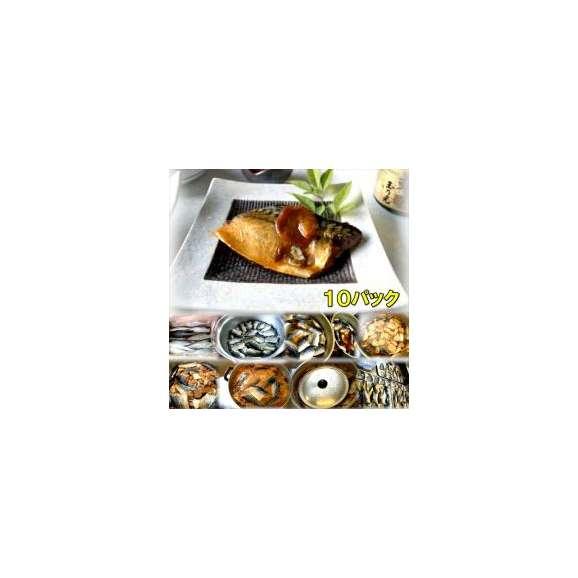 さばの生姜煮10袋敬老の日惣菜お惣菜おかずお試しセット冷凍無添加お弁当