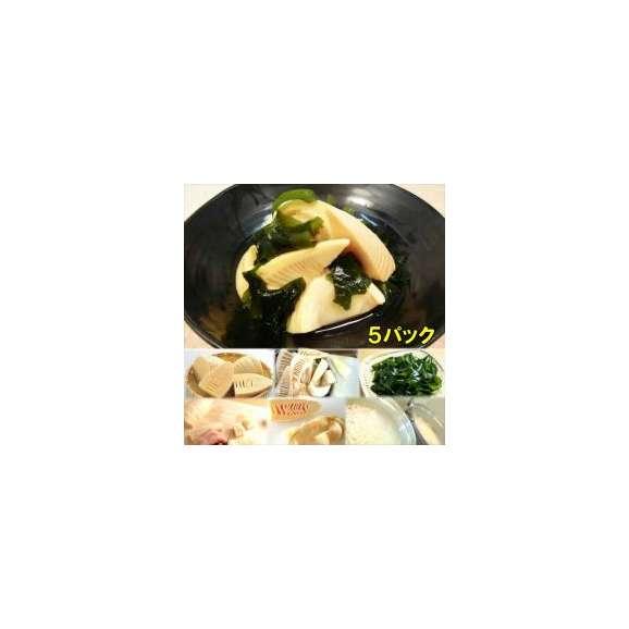 若竹煮5袋敬老の日惣菜お惣菜おかずお試しセット冷凍無添加お弁当