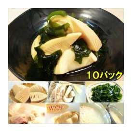 若竹煮 10袋 敬老の日 惣菜 お惣菜 おかず お試し セット 冷凍 無添加 お弁当