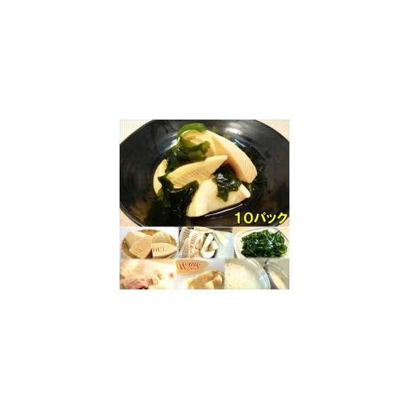 若竹煮10袋敬老の日惣菜お惣菜おかずお試しセット冷凍無添加お弁当