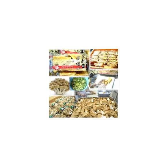 高野豆腐の肉はさみ 5袋 敬老の日 惣菜 お惣菜 おかず お試し セット 冷凍 無添加 お弁当02