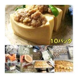 高野豆腐の肉はさみ 10袋 敬老の日 惣菜 お惣菜 おかず お試し セット 冷凍 無添加 お弁当