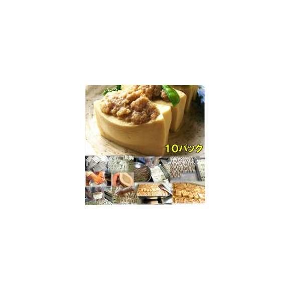 高野豆腐の肉はさみ 10袋 敬老の日 惣菜 お惣菜 おかず お試し セット 冷凍 無添加 お弁当01