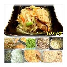 切干大根の炊き合わせ 5袋 敬老の日 惣菜 お惣菜 おかず お試し セット 冷凍 無添加 お弁当