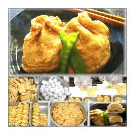 玉子の巾着袋 1袋 敬老の日 惣菜 お惣菜 おかず お試し セット 冷凍 無添加 お弁当