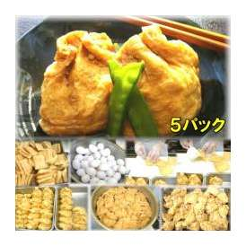 玉子の巾着袋 5袋 敬老の日 惣菜 お惣菜 おかず お試し セット 冷凍 無添加 お弁当