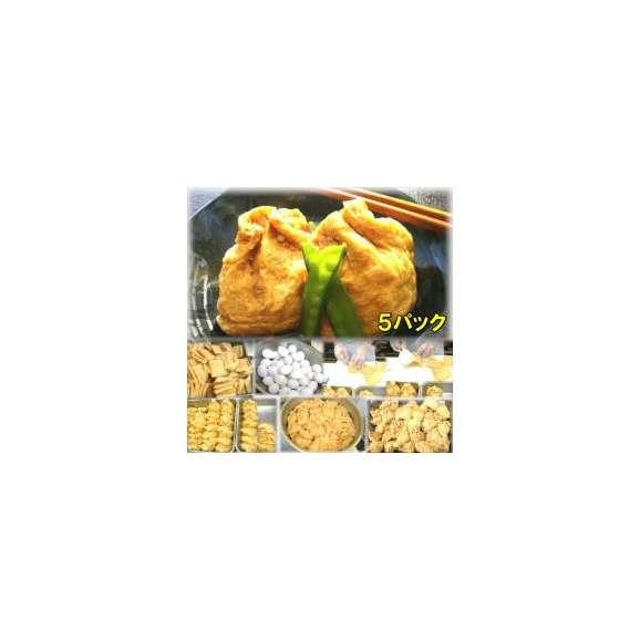 玉子の巾着袋 5袋 敬老の日 惣菜 お惣菜 おかず お試し セット 冷凍 無添加 お弁当01