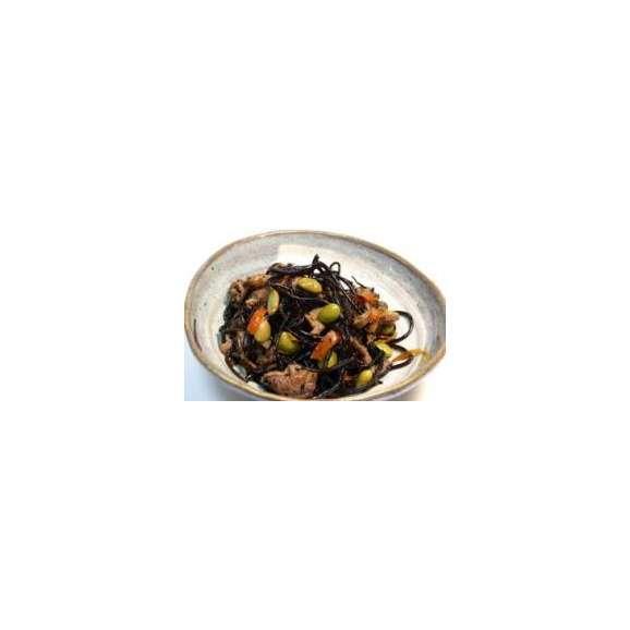 ひじきの五彩煮1袋敬老の日惣菜お惣菜おかずお試しセット冷凍無添加お弁当