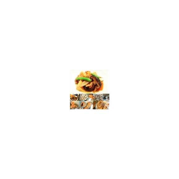 筑前煮1袋敬老の日惣菜お惣菜おかずお試しセット冷凍無添加お弁当