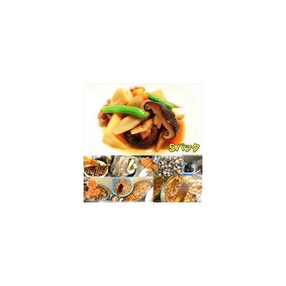 筑前煮5袋敬老の日惣菜お惣菜おかずお試しセット冷凍無添加お弁当