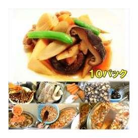 筑前煮 10袋 敬老の日 惣菜 お惣菜 おかず お試し セット 冷凍 無添加 お弁当