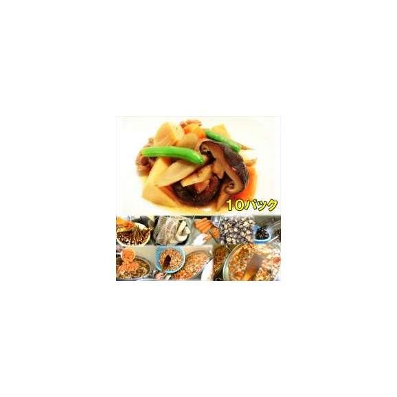 筑前煮10袋敬老の日惣菜お惣菜おかずお試しセット冷凍無添加お弁当