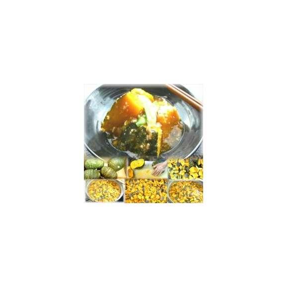 南瓜のそぼろ煮1袋敬老の日惣菜お惣菜おかずお試しセット冷凍無添加お弁当